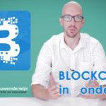 Blockchain in het onderwijs – Hoe werkt het?